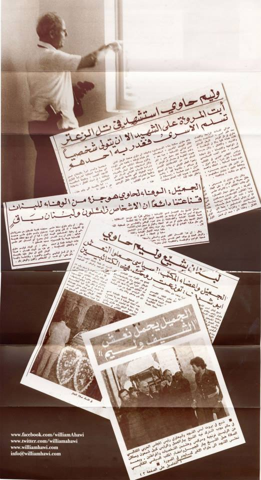 Old Newspaper Articles On William Hawi
